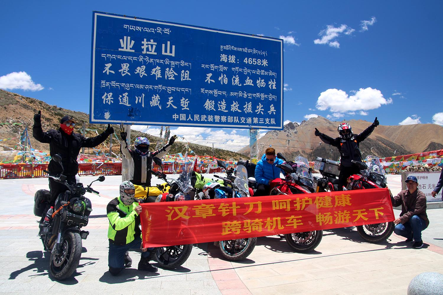 Asian Overland Major Motorcycle Expedition