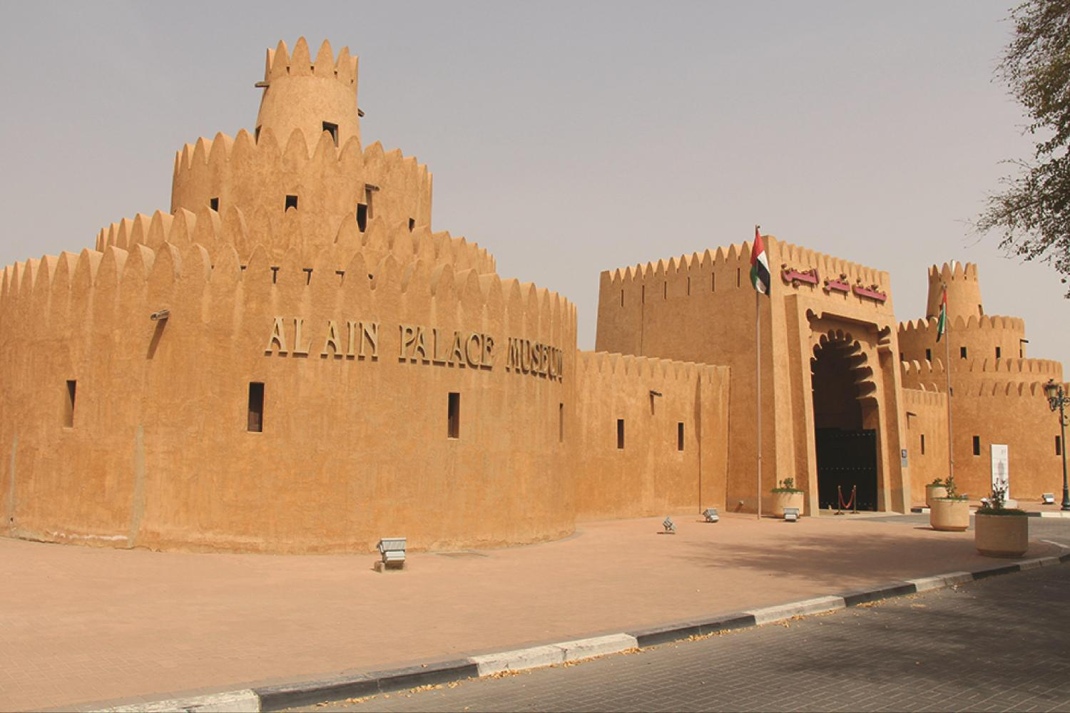 Al Ain Full Day Tour With Lunch From Dubai