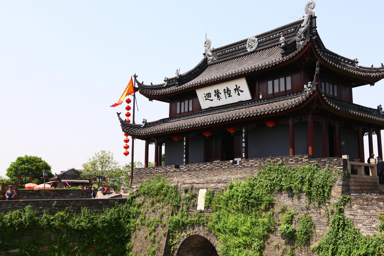 Suzhou and Zhouzhuang Water Village Day Tour