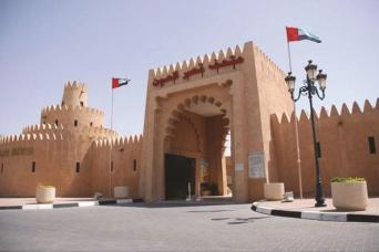 Gray Line Al Ain Full Day Tour with Lunch from Abu Dhabi