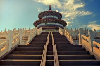 Gray Line Beijing Combo Tour 2: Forbidden City,Temple of Heaven,Summer Palace & Mutianyu Great Wall