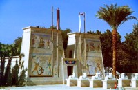 Temple at the Pharaonic Village in Cairo, Egypt