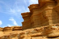 Desert cliff in the Egyptian Desert, Egypt