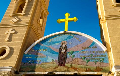 Monastery of St Antony, Egypt