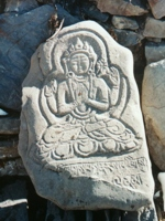 Carved rock at Jomsom, Nepal
