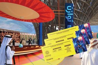Expo universelle 2020 : billet d'entrée