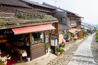 Nakasendo self-guided walking 5 days